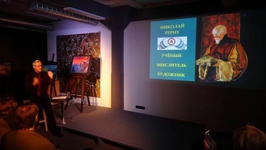 Эдуард Крамп читает в Риге лекцию о Николае Рерихе