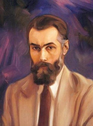 Svjatoslavs Rerih